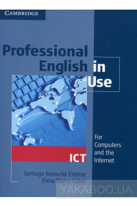 Фото - Professional English in Use. ICT