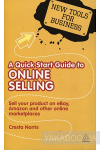 Фото - A Quick Start Guide to Online Selling
