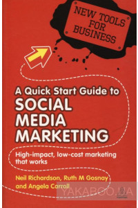 Фото - A Quick Start Guide to Social Media Marketing