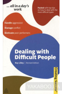 Фото - Dealing with Difficult People