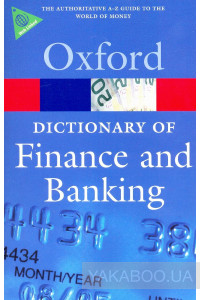 Фото - A Dictionary of Finance and Banking