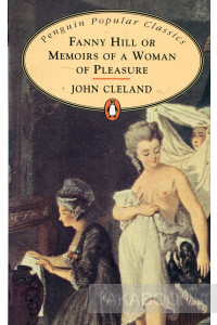 Фото - Fanny Hill: or Memoirs of A Woman of Pleasure