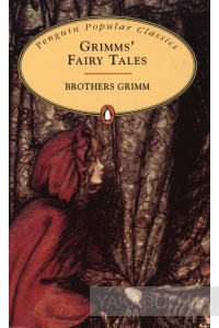 Фото - Grimms' Fairy Tales