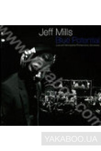 Фото - Jeff Mills: Blue Potential. Live with Montpellier Philharmonic Orchestra
