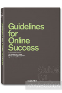 Фото - Guidelines for Online Success