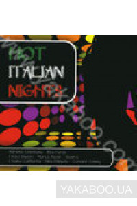 Фото - Сборник: Hot Italian Night