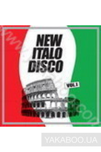 Фото - Сборник: New Italo Disco vol.1
