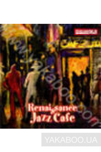 Фото - Сборник: Renaissance Jazz Cafe
