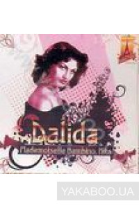 Фото - Dalida: Mademoiselle Bambino. Hits. Golden French Collection