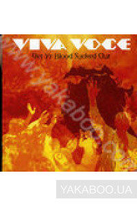 Фото - Viva Voce: Get Yr Blood Sucked Out