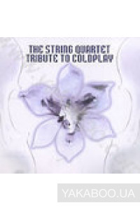 Фото - The String Quartet Tribute to Coldplay