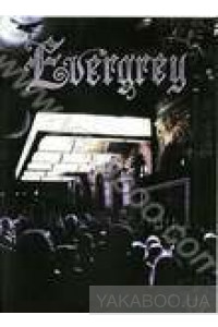 Фото - Evergrey: A Night to Remember (DVD)