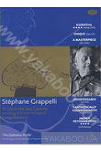 Фото - Stephane Grappelli: A Life in the Jazz Century (DVD)