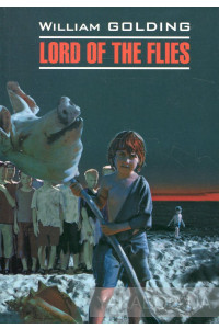 Фото - Lord of the Flies