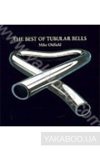 Фото - Mike Oldfield: The Best of Tubular Bells