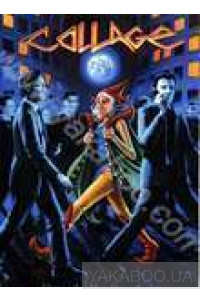 Фото - Collage: Living in the Moonlight (DVD)