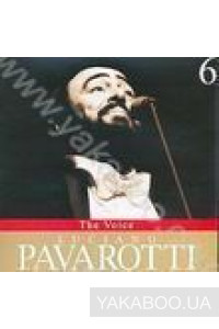 Фото - Luciano Pavarotti: The Voice