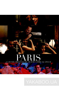 Фото - Original Soundtrack: Paris (Import)