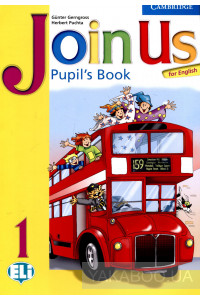 Фото - Join us for English. Activity Book 1