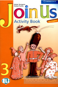 Фото - Join Us for English. Activity Book 3