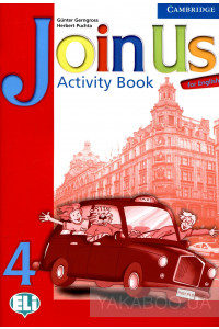 Фото - Join us for English. Activity Book 4