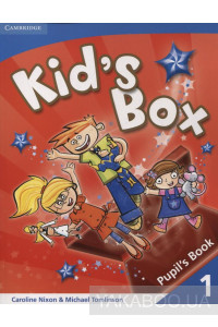 Фото - Kid's Box 1. Pupil's Book