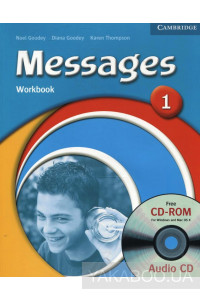 Фото - Messages 1. Workbook (With Audio CD)