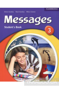 Фото - Messages 3. Student's Book
