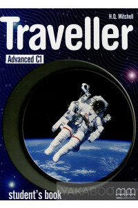 Фото - Traveller. Advanced. Student's Book