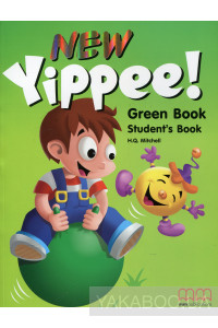 Фото - New Yippee! Green Book. Studen's Book