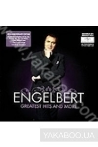 Фото - Engelbert Humperdink: Greatest Hits and More