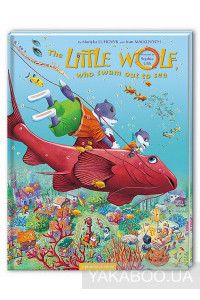 Фото - The Little Wolf, who swam out to sea