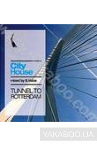 Фото - City House: Tunnel to Rotterdam. Mixed by B.Voice