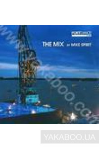 Фото - Fortdance. The Mix by Mike Spirit