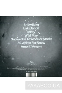 Фото - Kate Bush: 50 Words for Snow (LP) (Import)