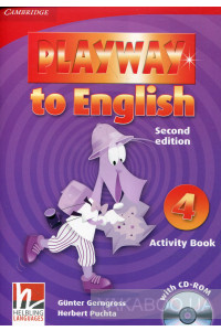 Фото - Playway to English 4. Activity Book (+ CD-ROM)