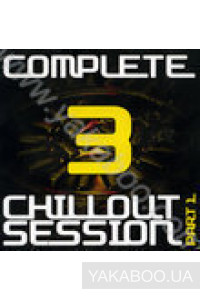 Фото - Сборник: Complete Chillout Session 3. Part 1