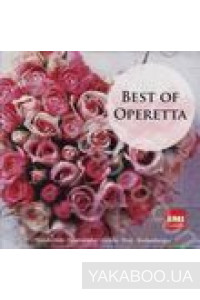 Фото - Best of Operetta (Import)