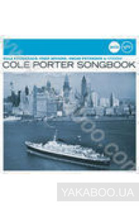 Фото - Jazzclub | Highlights. Cole Porter Songbook