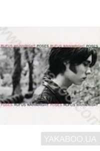 Фото - Rufus Wainwright: Poses