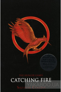 Фото - The Hunger Games Trilogy. Part 2. Catching Fire