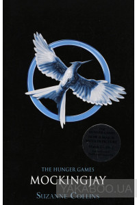 Фото - The Hunger Games Trilogy. Part 3. Mockingjay