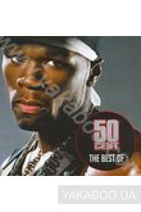 Фото - 50 Cent: The Best