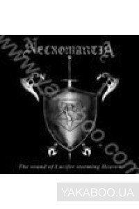 Фото - Necromantia: The Sound of Lucifer Storming Heaven