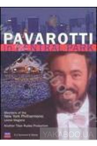 Фото - Luciano Pavarotti: Pavarotti in Central Park (DVD)