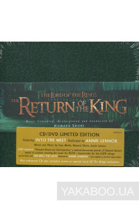 Фото - Original Soundtrack: Lord of the Rings: The Return Of The King (Import) (Limited Edition)