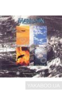 Фото - Marillion: Season's End (LP) (12 inch vinyl)