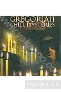 Фото - Gregorian: Chill Mysteries vol.1