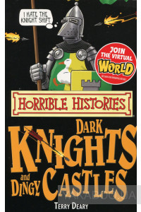 Фото - Dark Knights and Dingy Castles