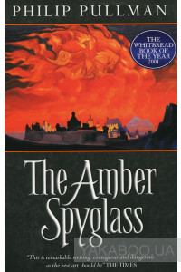 Фото - The Amber Spyglass: Adult Edition  (His Dark Materials 3)